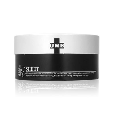 UMB Stretch iSheet Eye Patch