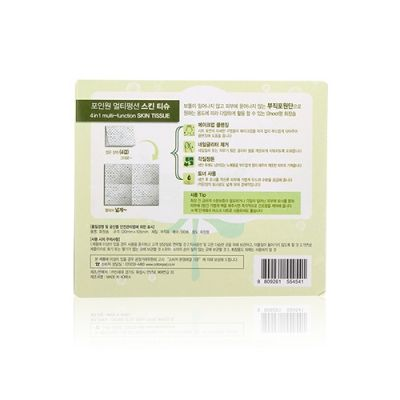 [2pcs - Special Price] 4 in 1 Multi-Function Skin Tissue