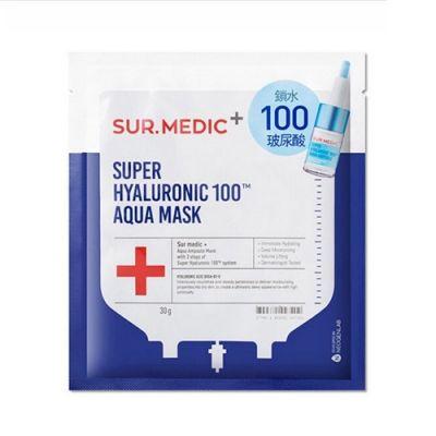 玻尿酸100面膜
