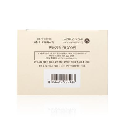 Perfecting Cushion EX SPF50+/PA+++ #21 Natural Pink