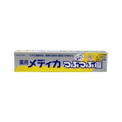 鹽粒子殺菌防口臭牙膏