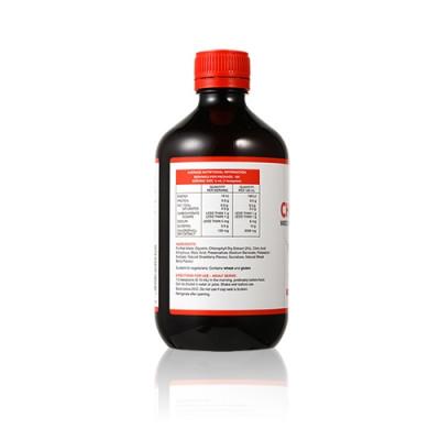 葉綠素液- 梅子味