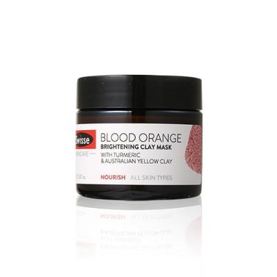 血橙亮膚泥面膜