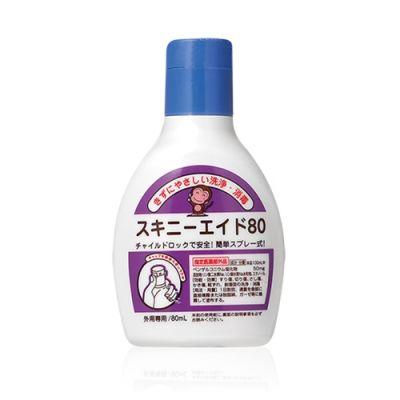 洗淨消毒液(傷口消毒適用)(日本製)