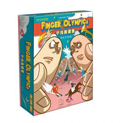 手指奧運會