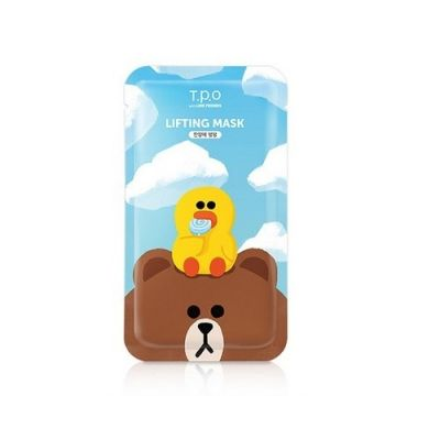 Line Friends Lifting Mask
