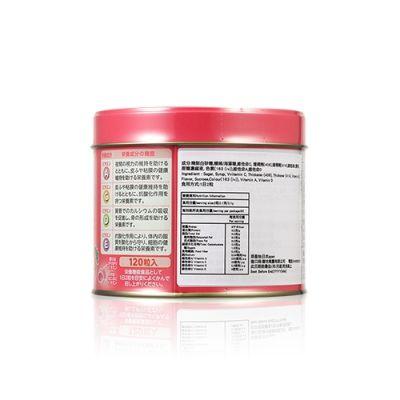 Multivitamin children's fondant (strawberry)