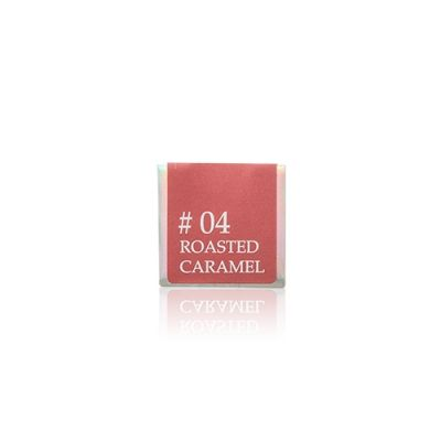 Ugetsu Hearty Luster Lipstick #04 (Roasted Caramel)