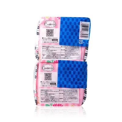 Center-In Sanitary Napkin (21cm)