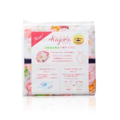KIYORA Liners