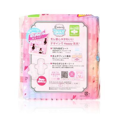 日用有翼衛生巾 (貓咪造型) (21cm)