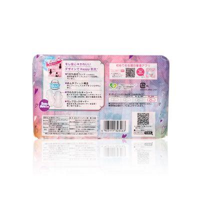 日夜用有翼衛生巾 (貓咪造型) (29cm)