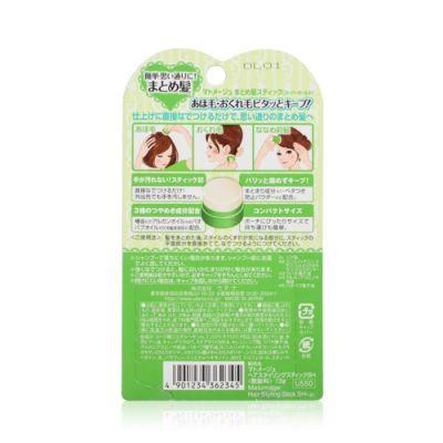 造型固定髮膏13g (堅硬髮質)