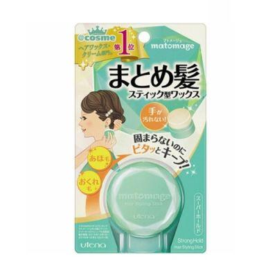 Matomage Hair Styling Stick Regular Hold