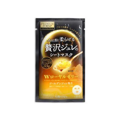 蜂王漿黃金保濕面膜