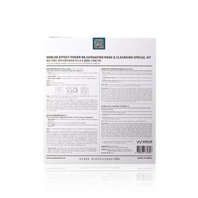 原辰幹細胞安瓶面膜 (送洗面膏80ml)