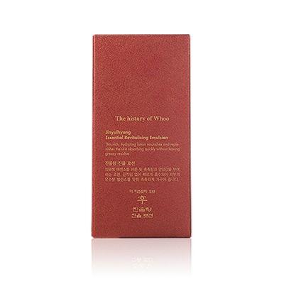 Jinyulhyang Essential Revitalizing Emulsion