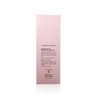 Gongjinhyang Soo Hydrating Overnight Mask