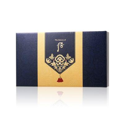 Gongjinhyang Kun Ja Yang Special Set (For Men)