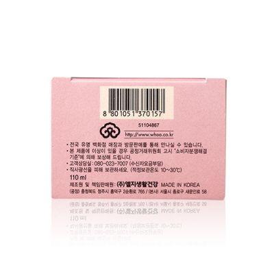 GONGJINHYANG SOO Vital Hydrating Emulsion