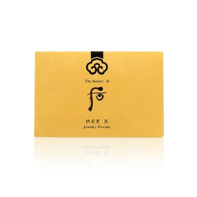 Gongjinhyang: Mi Jewelry Powder #1 Natural Beige