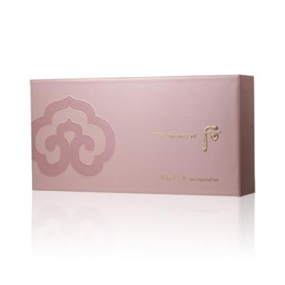 拱辰享水研水乳面霜8件套盒