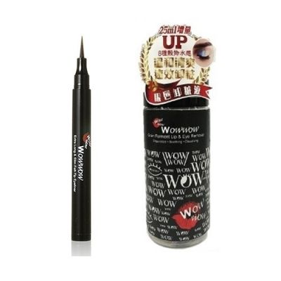Grain Ferment Lip & Eye Remover + Extra Long & Slim Felt-Tip Eyeliner