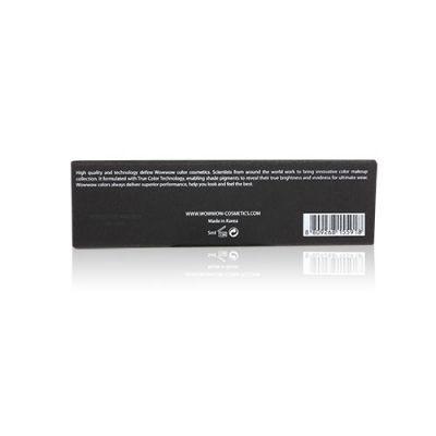[2pcs - Special Price] Radiance Lock Lip Gloss  #05 Light Pink