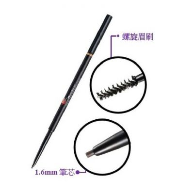 Delicate Touch Slim Eyebrow Pencil #04 Black Brown