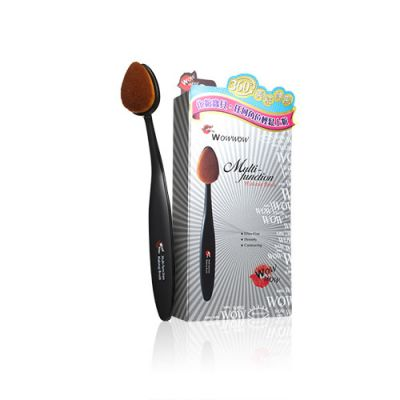 Multi-Function Makeup Brush[Upgrade Version]
