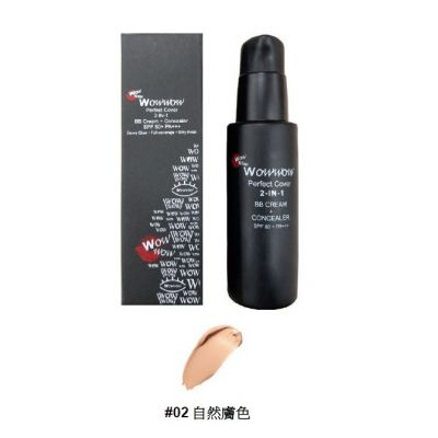 Perfect Cover 2-IN-1 BB Cream + ConcealerSPF50+PA+++ (#02)