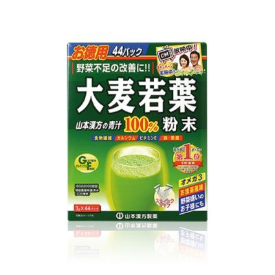 Japan Vegetables Juice