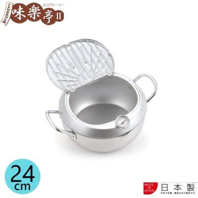 SJ2899 鐵製油炸鍋 (附蓋/溫度計) - 24cm