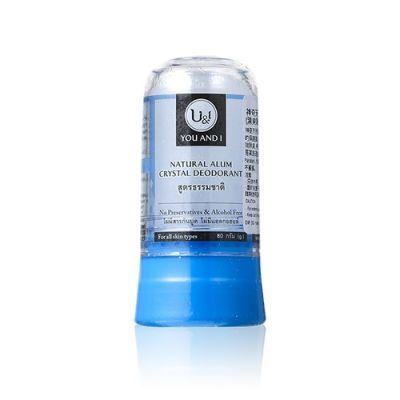 Natural Alum Crystal Deodorant