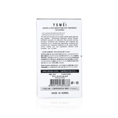 Caviar Products Caviar Ultra-Smoothing Eye Treatment Q10 Extra