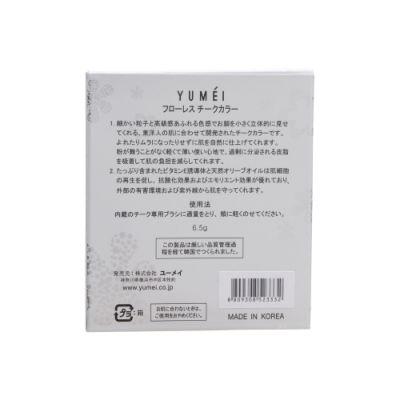 [凡購Yumei 指定底妝系列加HK$1]無瑕絲滑胭脂粉連掃 #03