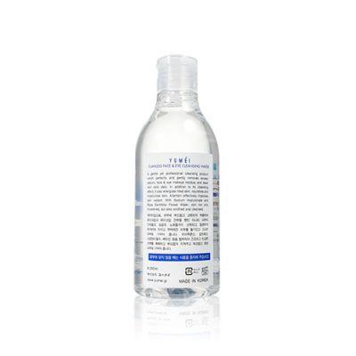 卸妝潔膚水
