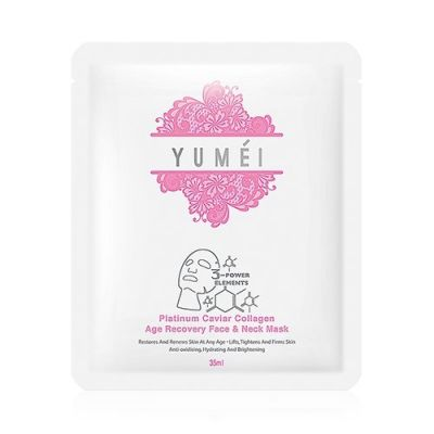BUY Forever Young Essence FREE Platinum Caviar Collagen Age Recovery Face & Neck Mask 2 boxes