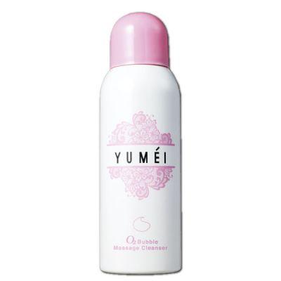 [買YUMEI水光系列產品2件即送]活氧輕揉潔膚泡沫數量有限送完即止