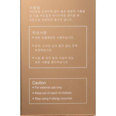 [凡購買Yumei 水光系列產品 2件 送]酵物肌源淨亮潔面乳 *送贈禮物數量有限,送完即止。