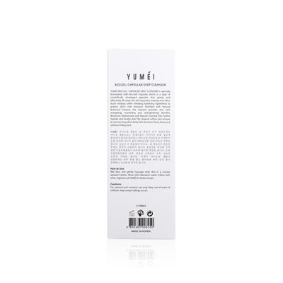 [2pcs - Special Price] Bio-Cell Capsular Deep Cleanser