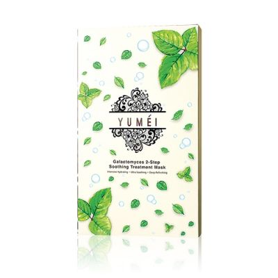 Galactomyces 2-Step Soothing Treatment Mask (6ml+25ml)