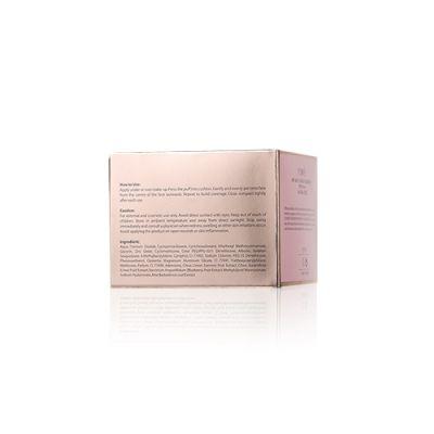輕盈透亮氣墊粉底SPF50+ PA+++ (Natural Beige)