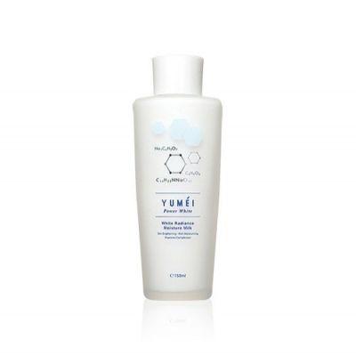 美白能量系列–雪肌亮白保湿乳液