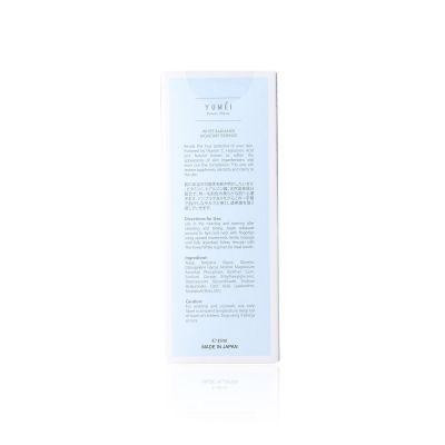 美白能量系列–雪肌亮白保湿精华