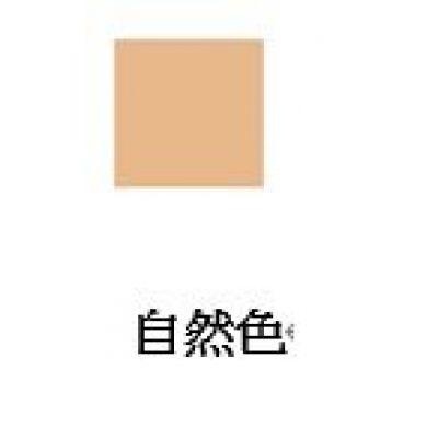 CaviarPDRN Foundation SPF50+PA4+ (Beige) SPF50+PA4+(自然色)