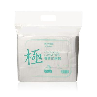 專業化粧棉
