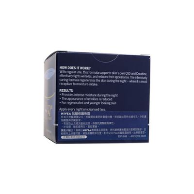 Anti-Wrinkle Q10 Plus Night Cream